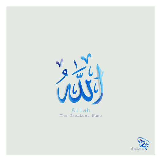 The 99 Names Allah - Calligraphy by Nihad Nadam
