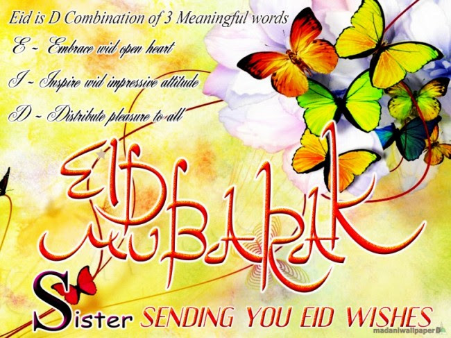 Happy-Eid-Mubarak-Greeting-Cards-Pictures-Image-Eid-Best-Wishes-Quotes-Sms-Messages-Card-Photos-