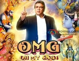 Omg Krishna Flute Ringtone Download - bugcrise