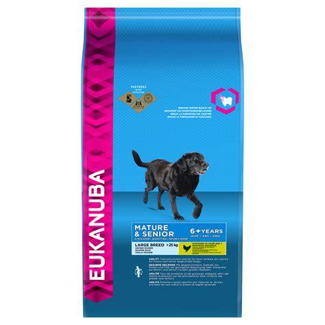 eukanuba mature senior dry dog food  large breed