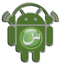 laucher sarkub android