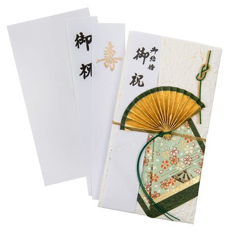 Green and Gold Fan Japanese Wedding Card