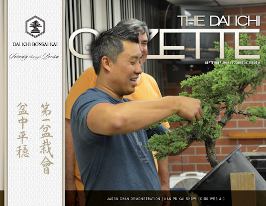 THE SEPTEMBER DIBK GAZETTE IS AVAILABLE! | Dai Ichi Bonsai Kai