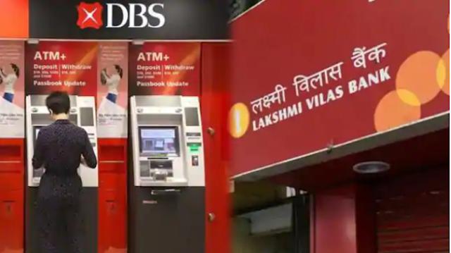 डीबीएस बैंक के साथ मर्जर के बाद लक्ष्मी विलास खाताधारकों को इतना मिलेगा ब्याज