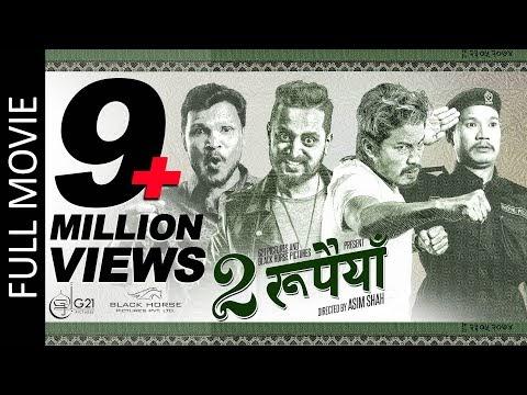 Nepali movie : Dui Rupaiyan