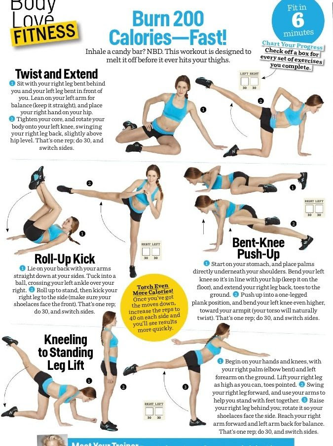Burn 200 calories fast | exercise and fitness | Pinterest