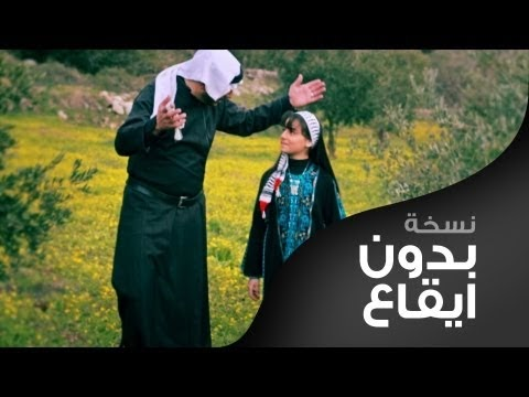 فيديو يوتيوب : جديد قناة محبوبة :  أرض فلسطين | خيري حاتم & سمى أسامة | بدون ايقاع mp3