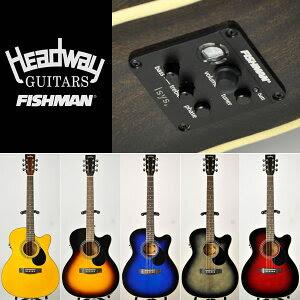 【エレクトリック・アコースティックギター】Headway UNIVERSE SERIES HEC-48 【本数限定アウト...