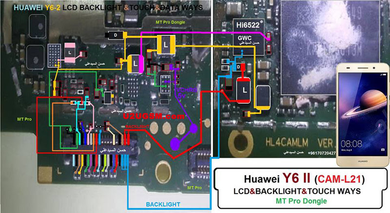 Huawei Y6 II touch screen not working problem solution jumpers