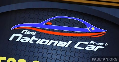 2020 New Car Malaysia