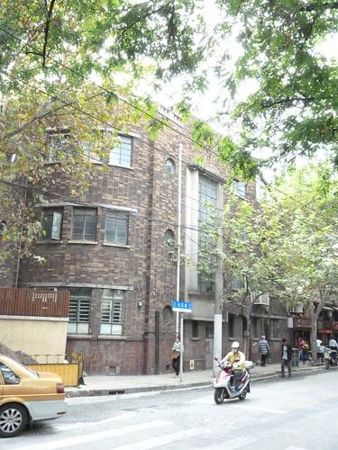 Changle Road Apartments, Shanghai