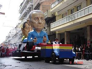 "Patras carnaval 2008 ""Αυτοκινητοδρόμιο&qu..."