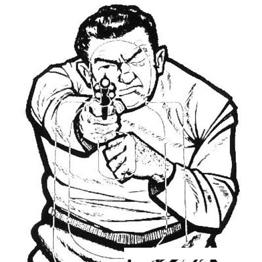 Figura De Tiro Al Blanco Para Poligono Dibujo De Un Hombre Apuntando
