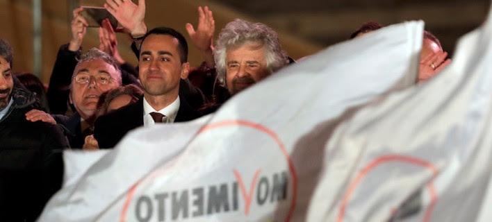 Ο ιταλικός Τύπος για το αποτέλεσμα των βουλευτικών εκλογών: Che Bordello