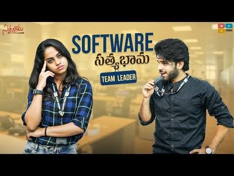 Software Satyabhama Short Film