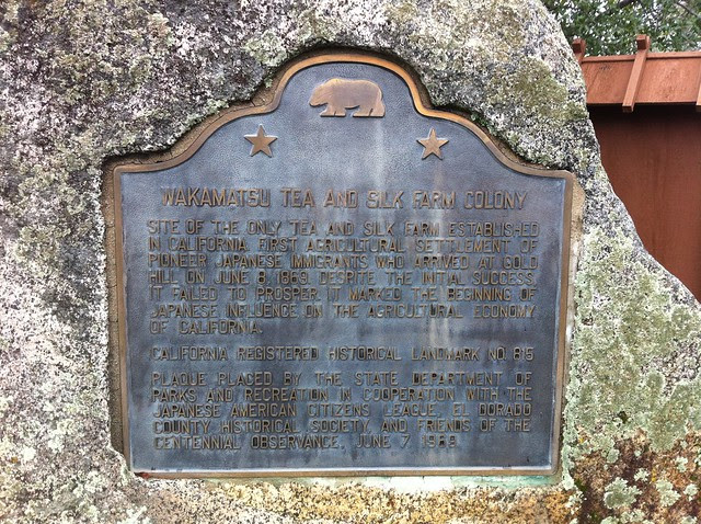 California Historical Landmark #815