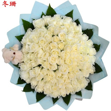 Buy Mens White Roses Bouquet Express Dongli Tianjin Xiqing Flower Shop Flowers Yuxi Love Confession Birthday In Cheap Price On Alibaba Com