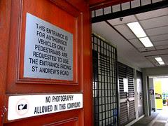 City Hall Side Entrance