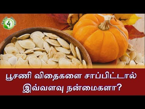 pumpkin seeds benefits in tamil