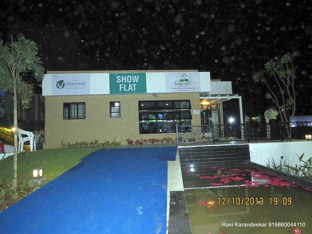 Site Office & Show Flat - Visit Venkatesh Lake Life Phase 1 - 1 BHK 2 BHK Flats Shops - Dattanagar Jambhulwadi Road Ambegaon Khurd Pune