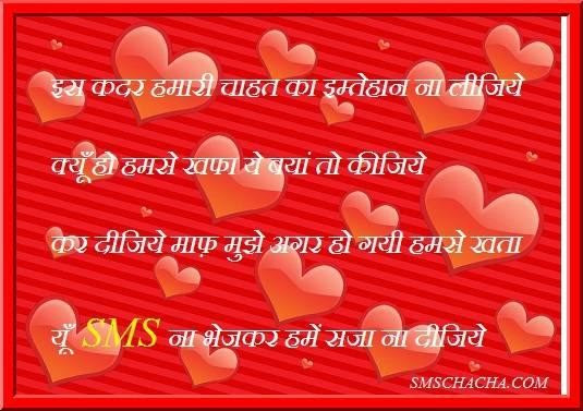 Hindi Love Quotes For Bf Anti Love Quotes
