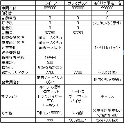 2013-06-29_190523
