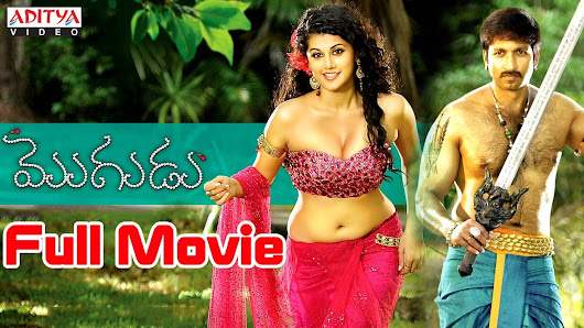 Honeymoon Gabbar Ka : Hindi Dubbed South Movie