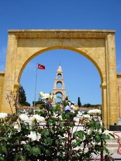 57.Alay Anıtı ve Girişi