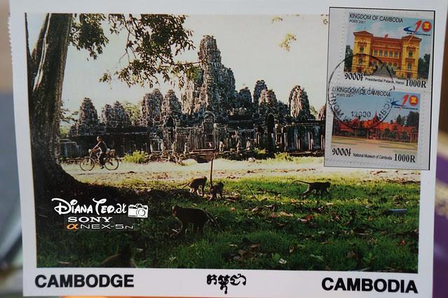 Postcard 07 - Cambodia