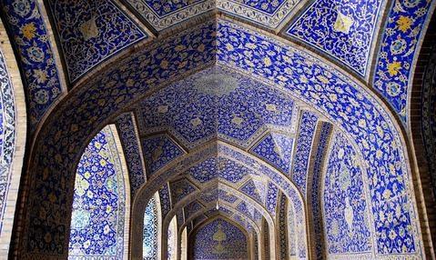ONTD Reading Challenge Around the World (June): Iran