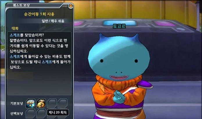 Dragon Ball (Foto: Reprodução/Youtube)