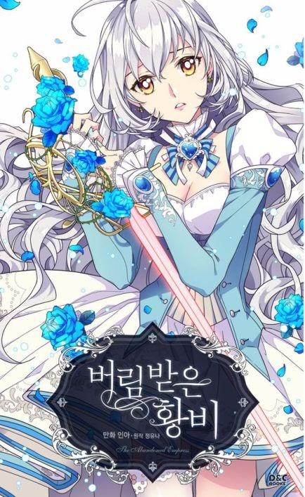 Rekomendasi manga-manhwa-manhua bertema isekai dan reinkarnasi part 1