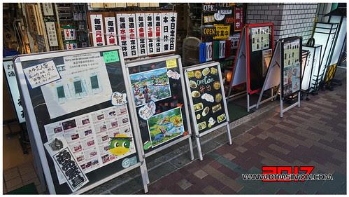 合羽橋道具街08.jpg