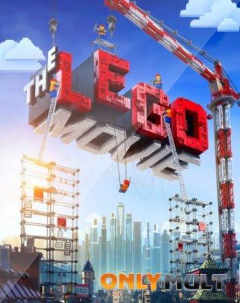 Игрушки детства(The Lego Movie)