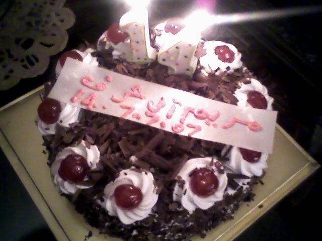 بطاقة تهنئة عيد ميلاد باسم مريم Bitaqa Blog
