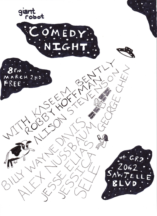 Quick Dish LA: TOMORROW 3.2 Free GIANT ROBOT Comedy at GR2 Gallery - Comedy Cake