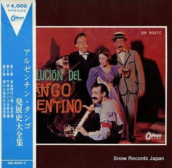 V/A la evolucion del tango argentino