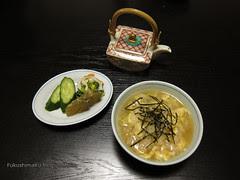 Cena - riso con brodo di Nabe