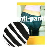 Anti Panti Underwear Free Patch in Zebra Print