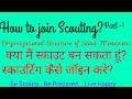 Scout Guide Jhanda