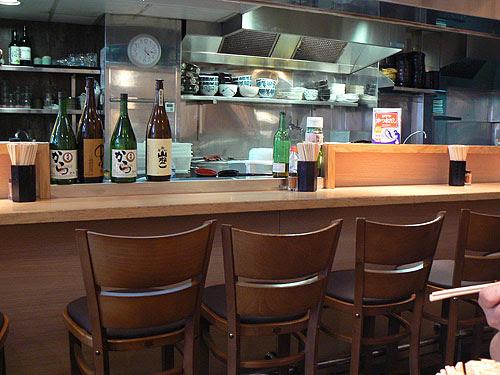 bar Aki.jpg