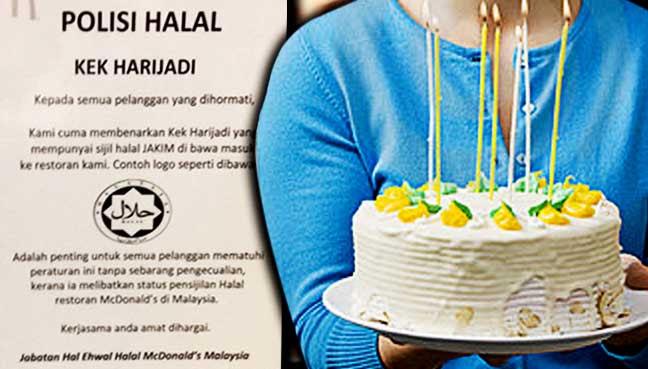 Image result for mcdonald halal cake