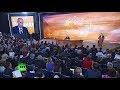 Большая пресс-конференция президента РФ Владимира Путина (14.12.2017) ВИДЕО