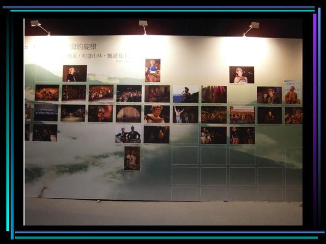 Pulima 藝術節合作經驗分享2012_12_17.053
