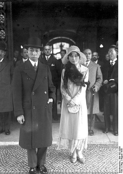 ファイル:Bundesarchiv Bild 102-10281, Berlin, Prinz Takamatsu mit seiner Gattin.jpg