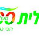 לשירותי בריאות כללית, לארגון הבריאות הגדול והמוביל בישראל דרושים/ות רופאי/ות משפחה וילדים לאיזור הצפון - Doctors Only