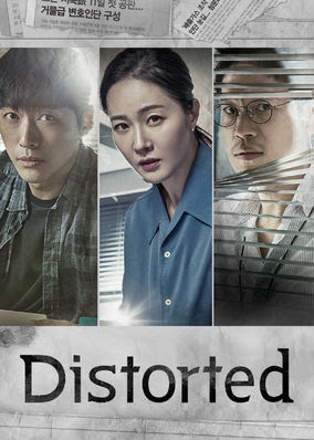 Distorted - Season 1