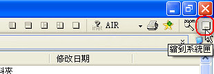 qdir-15 (by 異塵行者)