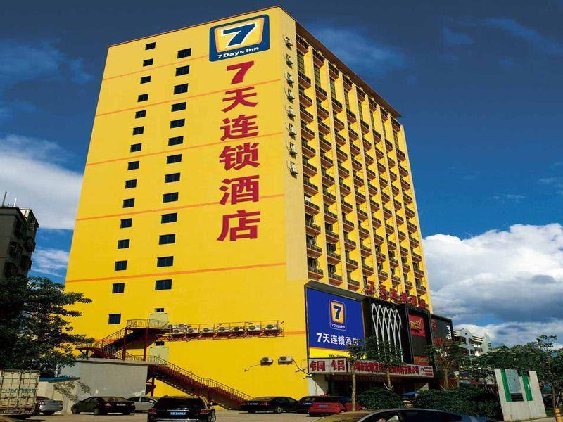 7 Days Inn Nanjing Gao Chun Bus Station Branch Reviews