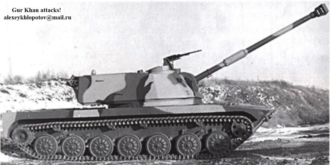 планер-2